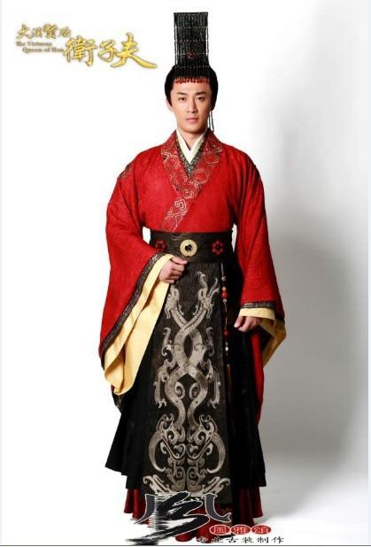 Costume masculin hanfu de haute qualité Costume de l'empereur - Vêtements nationaux - Photo 3