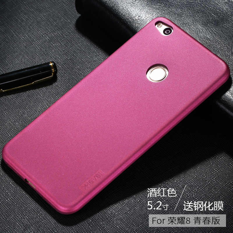 for Honor 8 Lite Frosted Silicon Case X-Level Guardian Soft Matte TPU Case for Huawei P8 Lite 2017/P9 Lite 2017 Scrub Back Cover