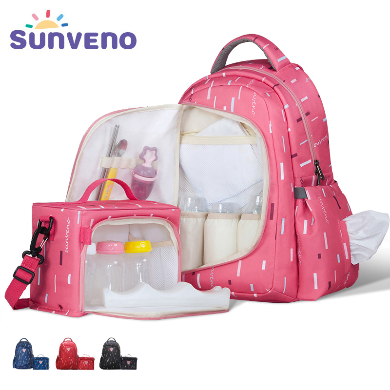 SUNVENO High Capacity Baby Bag 2in1 Waterproof Baby Diaper Nappy Bag Backpack Organizer with Small Bag