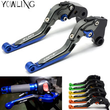 With Laser Logo XJ6 For YAMAHA XJ6 DIVERSION 2009 2010 2011 2012 2013 2014 2015 CNC Adjustable Motorcycle Brake Clutch Levers for yamaha xj6 diversion xj6diversion xj 2009 2014 free shipping motorcycle adjustable folding extendable brake clutch lever