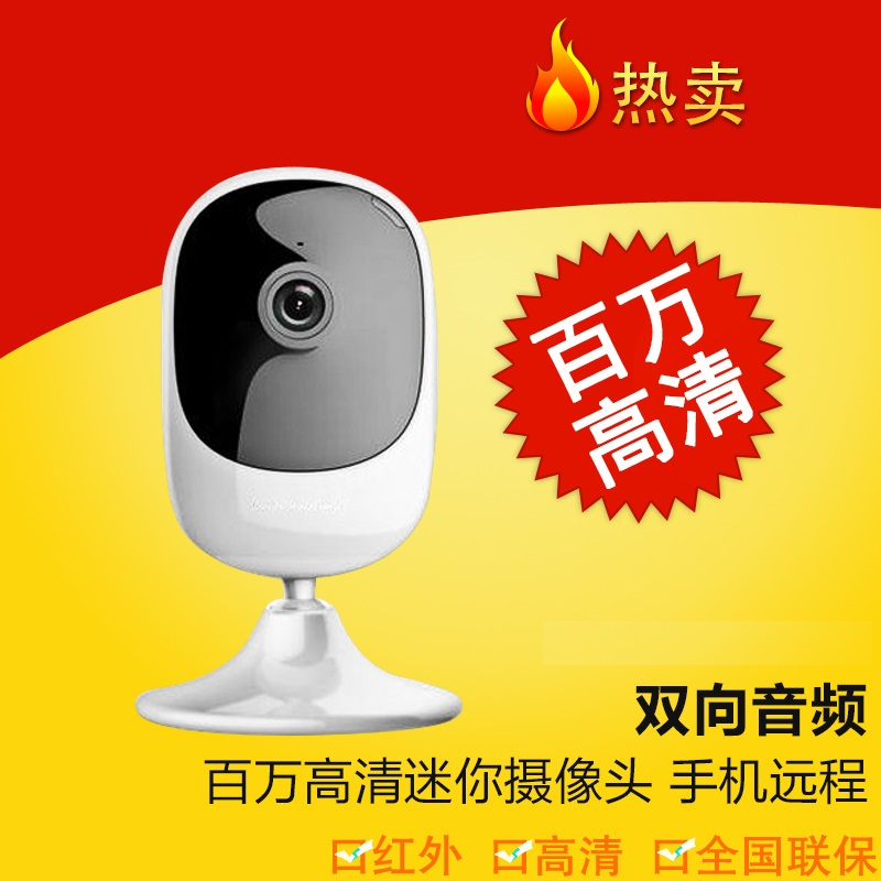 Wireless network camera mobile phone remote monitoring household indoor monitoring probe ip camera monitoring probe 720p webcam wifi wireless remote monitoring free phone wiring