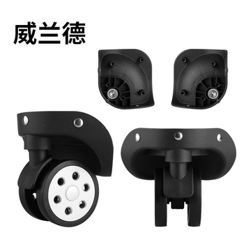 Wheels for suitcase accessorie Boarding the chassis universal wheels factory direct sall repair Wear resistant  casters