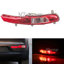 цена на MIZIAUTO Tail Fog Lamp for Kia Sportage 2011 2012 2013 2014  Accessories Parts Rear Fog Light Assembly Rear Bumper Brake Lights