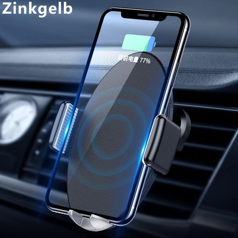 Chargeur de voiture sans fil métal Induction pince automatique 10 W rapide Qi voiture support pour chargeur sans fil support d'air pour iPhone Xs Samsung S9