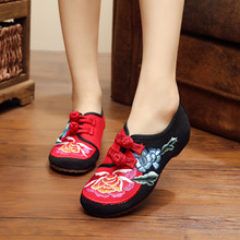 New Fashion 2016 Women's Flat Heel Shoes Ladies Big Flower Embroidery Soft Sole Casual Shoes Dancing Cotton Shoes SMYXHX-B0133