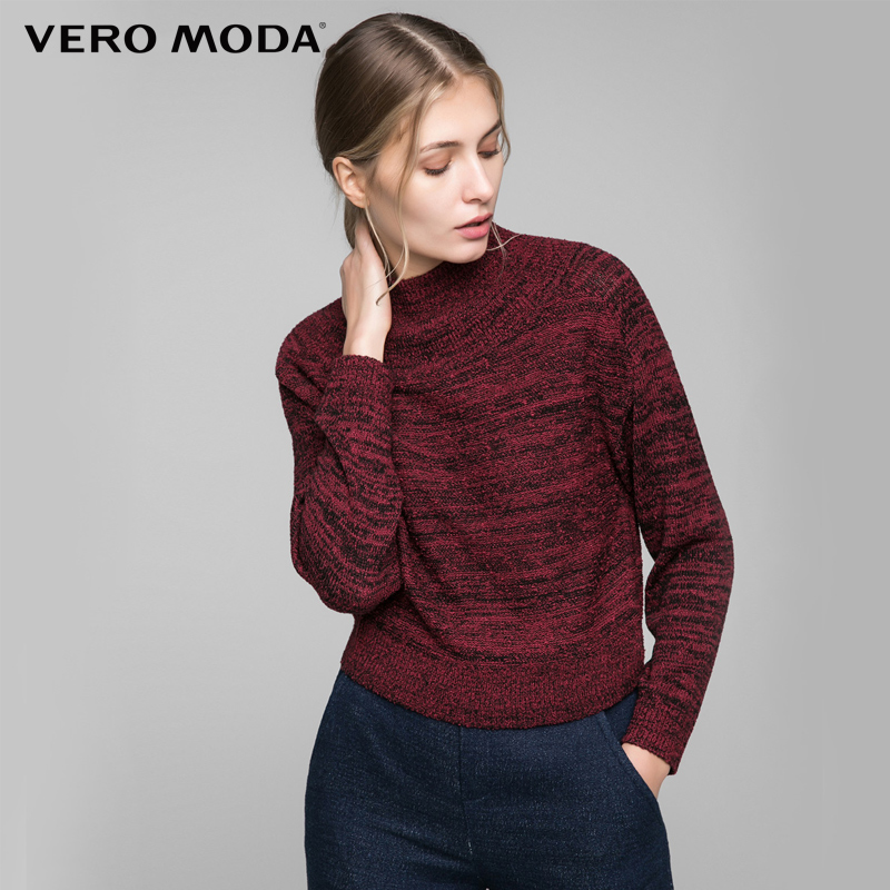 2018 New Cheap Price Browse For Sale Vero Moda Casual Pullover Women Sale Outlet Store g6yyDw5Q