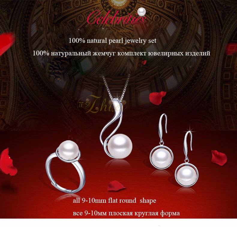 ZHIXI Pearl Jewelry Sets For Women Fine Jewelry Natural Freshwater Pearl Pendant Earrings Ring 9-10mm Trendy Wedding Gift JFY01 13