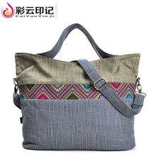 Caiyunyinji Brand Messenger Bag Women Leather Shoulder Bags for Women Female Bag
