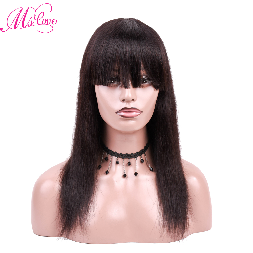 Ms Love Human Hair Wigs Straight Hair Brazilian Wigs Natural Black 14 Inch Non Remy Wigs
