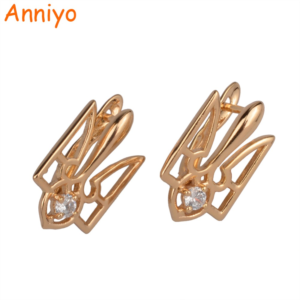 Anniyo Ukraine Earrings for Women (Light Gold Color and Silver Color)With Cubic Zirconia Jewelry Ukrainian Ethnic Gifts #052504