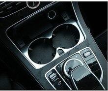 Car Accessories For Mercedes Benz C Class W205 GLC 2015 2016 E W213 2017 Cup Holder Trim Sticker,Car Styling red blue chrome dashboard frame trim for mercedes benz c class glc 2015 2016 2017 car interior accessories