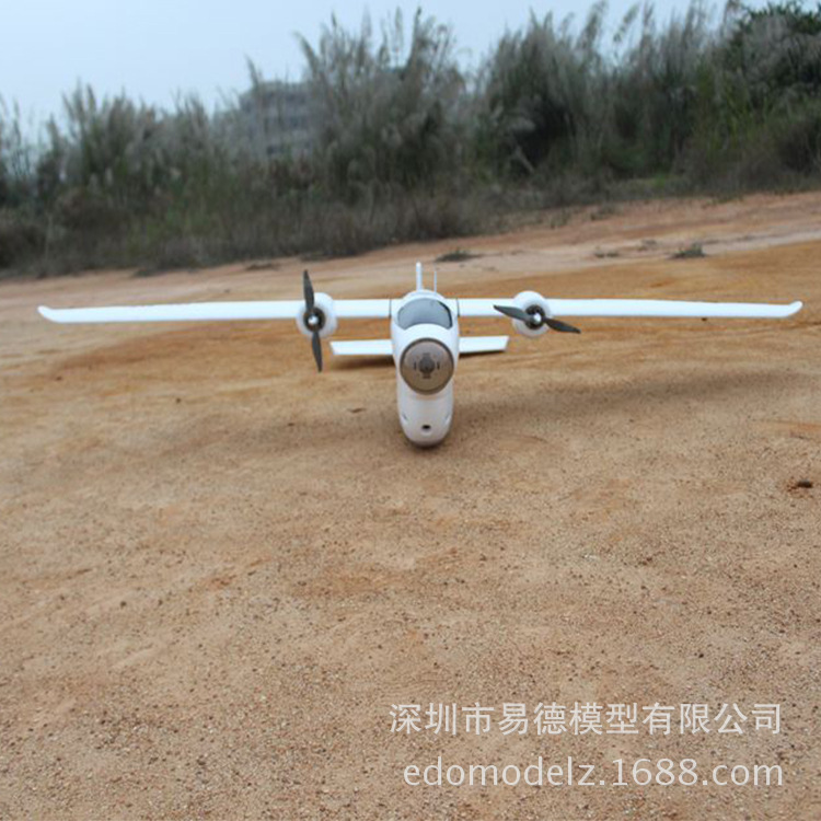 Large model FPV unmanned aerial vehicle day dual models empty aircraft electric model aircraft model aircraft