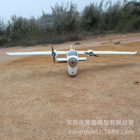Large model FPV unmanned aerial vehicle day dual models empty aircraft electric model aircraft