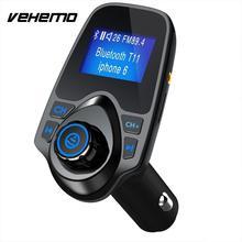Vehemo Ricevitore Bluetooth Senza Fili Adattatore Radio FM Auto Trasmettitore FM Trasmettitore di Musica di FM Adattatore Automobile AUX Stereo