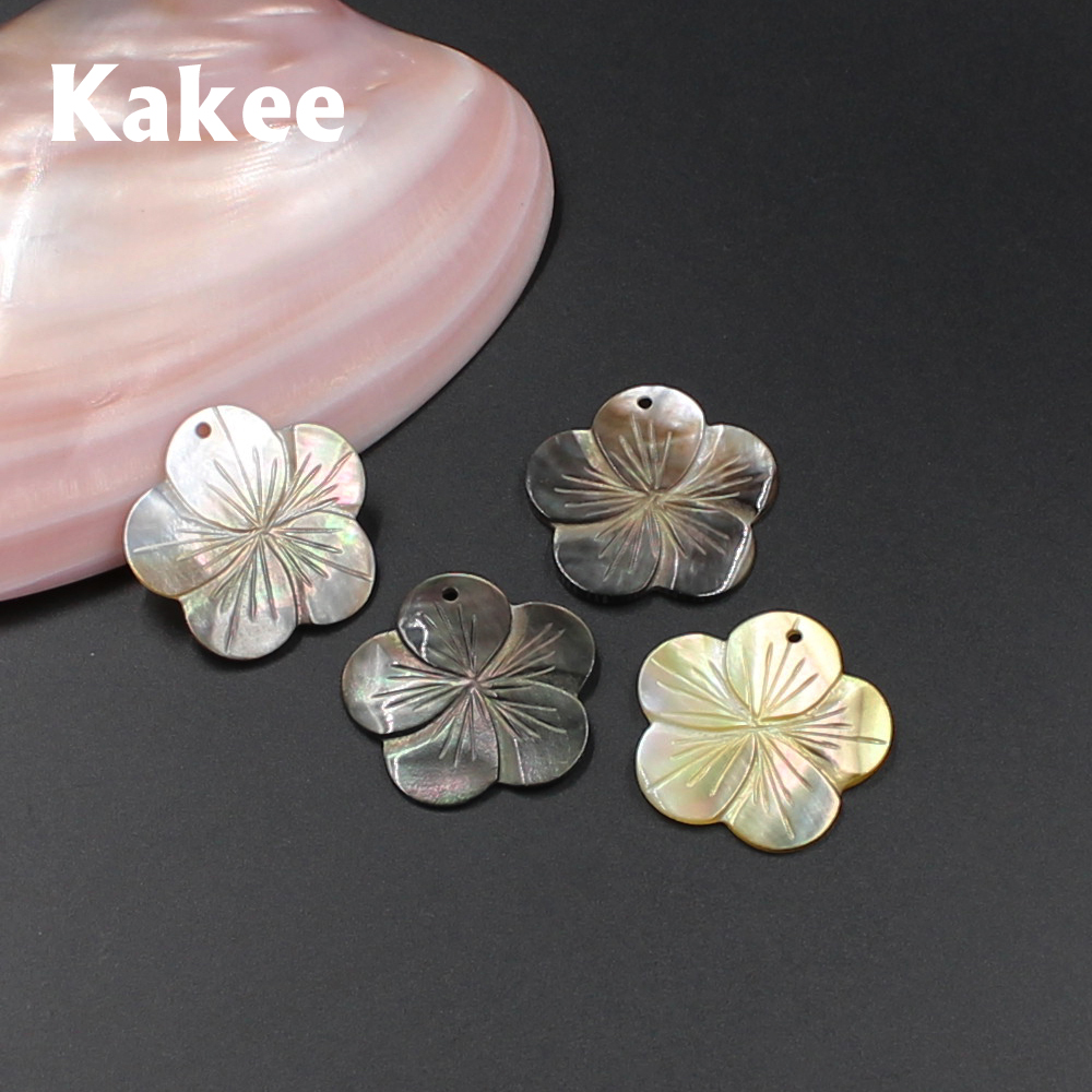 Kakee Natural DIY Carved Charms Flower Black Shell Beads for Jewelry Making Findings Material to Make Fashion Earrings Necklaces