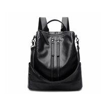 2017 Дизайн Для женщин кожа рюкзак школьный рюкзак, рюкзак студент дамы Для женщин Сумки женские Бесплатная доставка
