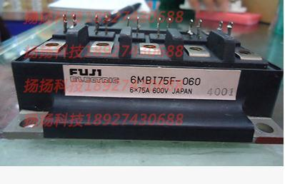 Free shipping! In stock 100%New and original  6MBI75F-060