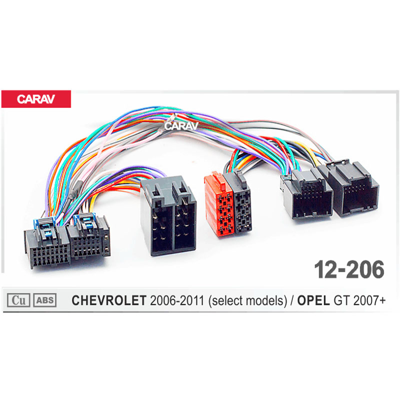carav 12-206 iso radio adapter for chevrolet for opel gt 2007+(select