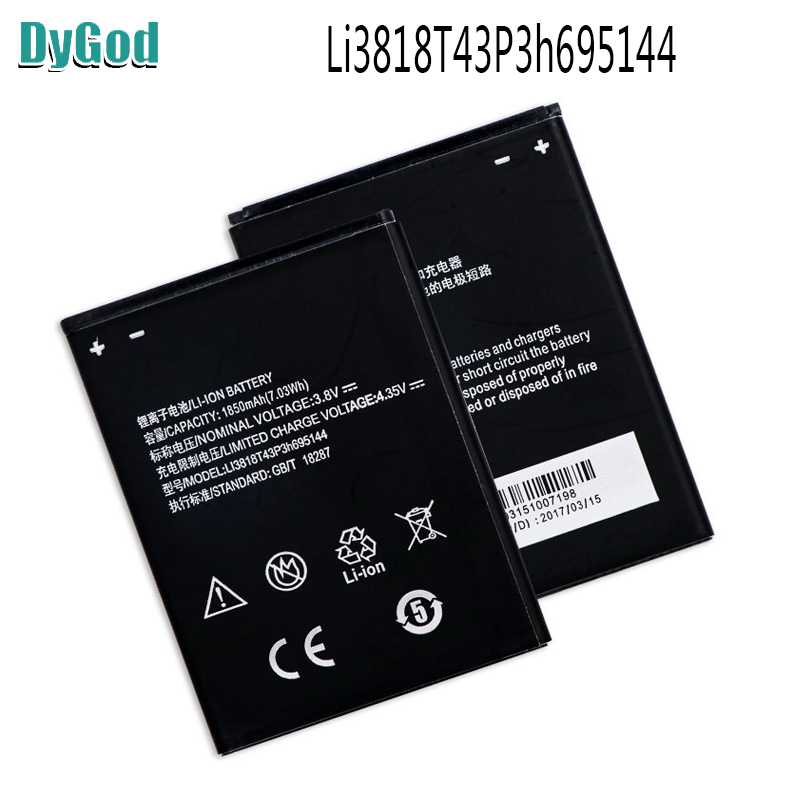 Аккумулятор Li3818T43P3h695144 для ZTE V830w Kis 3 Max, 1850 мАч