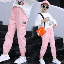 New Fashion Girls Kids Sports Cargo Pants High Waist Pink Sweat Spring Fall Casual Trousers Outerwear For Children