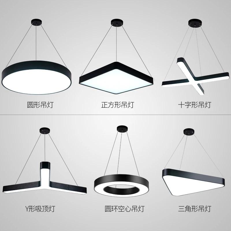 studio led circular restaurant clothing modern office lighting pendant lights personalized combination of modern design