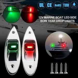 Image 2 - 1 ペア 12V フラッシュマウントマリンボート RV 側ナビゲーション光赤緑の Led ステンレス鋼ヨットサイド弓涙ランプ