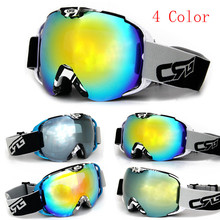 Triclicks Ski Goggles Camouflage frame Snowboard 4 Colors Lens Snow Glasses Double UV400 Anti-Fog