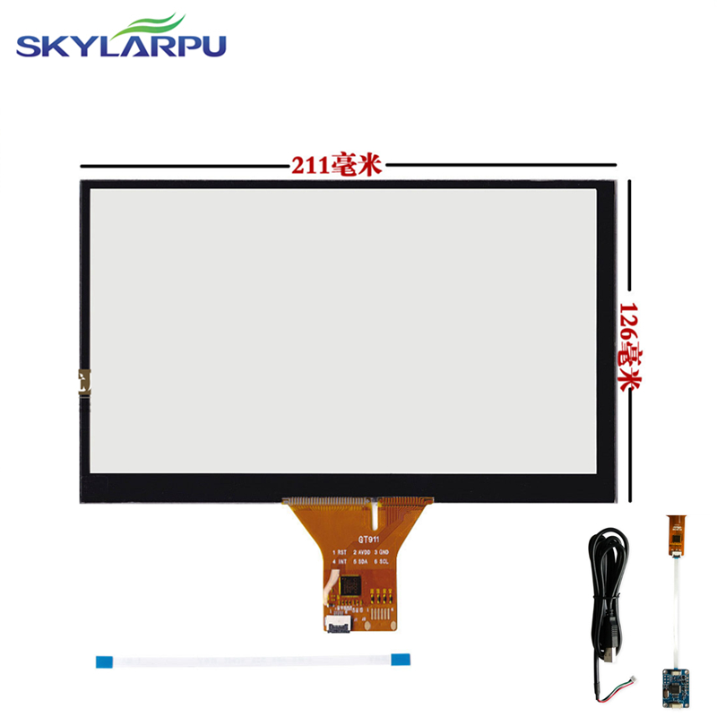 skylarpu 211mm*126m Touch screen Capacitive touch panel Car hand-written screen Android capacitive screen development 211x126mm