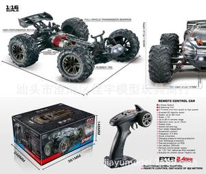 TEUMI off-road vehicle remote control RC high speed toy car