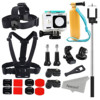 Xiaomi Yi Camera Accessories Kit Waterproof Housing Case Head Strap Mount Chest Harness Monopod Stick Floaty