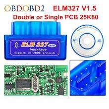 Super mini elm 327 bluetooth v1.5 pic18f25k80 mini elm327 1.5 obd2 ferramenta de diagnóstico do carro suporte j1850 protocolos navio livre