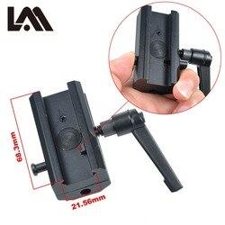 Lambul Harris Bipod QD szybkozłączka do montażu na Bipod obrotowy Adapter do polowania na bipody 20mm Picatinny do montażu na szynie