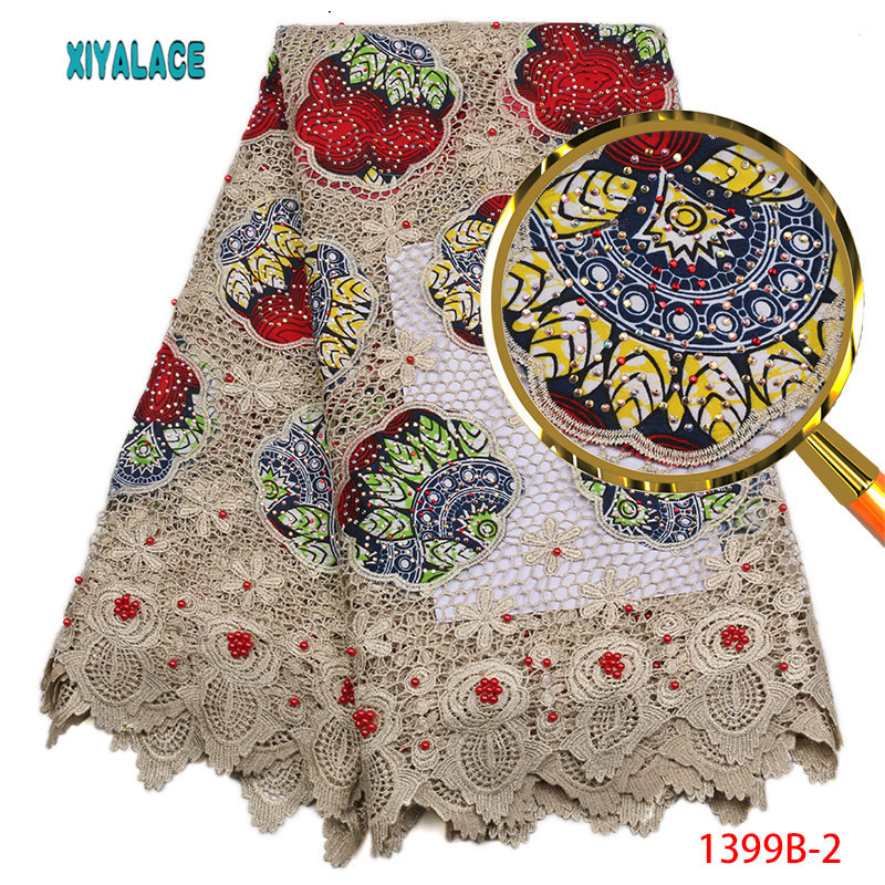 Guipure Lace Fabric 2019 African Wax Lace With Stones High Quality Guipure Wax Lace Fabric For