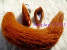Natsume's Book of Friends small fox wolf ears and tail cos Universal tail wild camel(China)