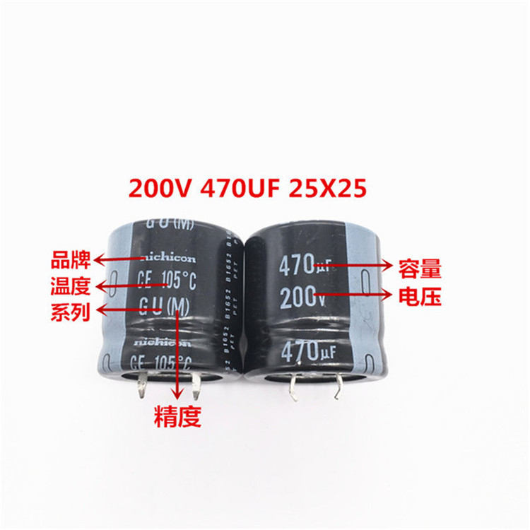 2x Snap-in Kondensator 680µF 200V 85° 25x30mm Nichicon *2 stück* #720597