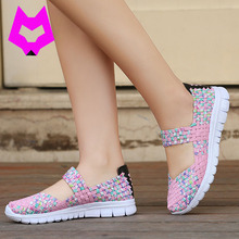 Wolf Who 2017 Fashion Womens Weave Shoes Spring Autumn Mixed Color Checkered Breathable Casual Shoes Loafers Tenis Feminino