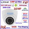 Ambarella câmera de 3mp ip IMX123 Sensor WDR 1080 p PoE câmera ip Night Vision ip camara, IR CUT, 3.6mm Lente HD, ONVIF, H.264, P2P