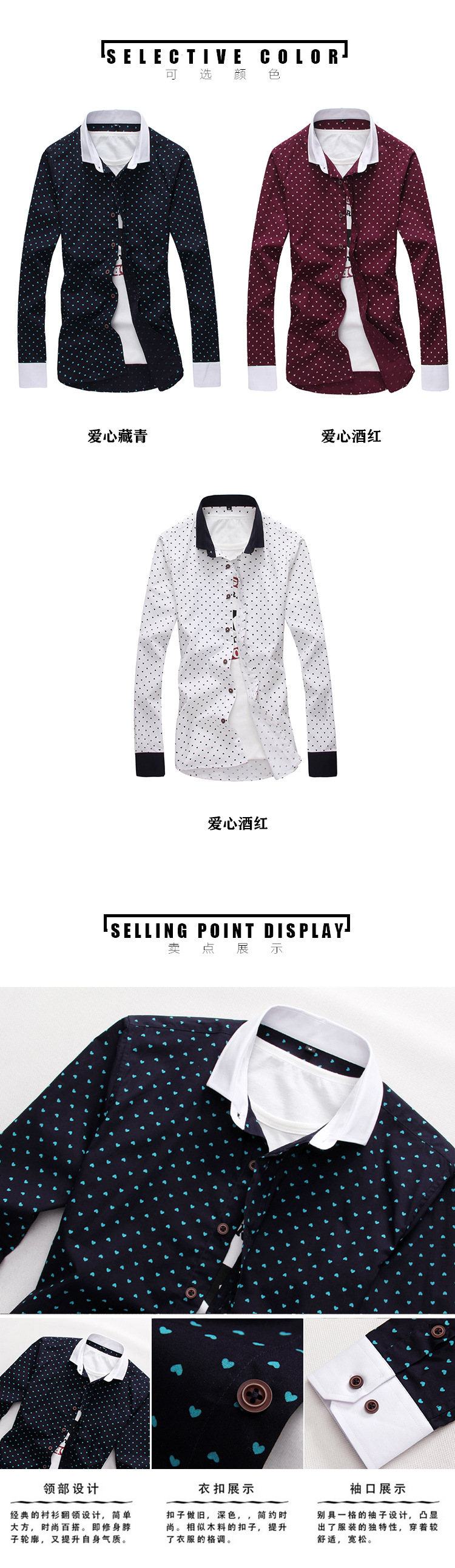 YUNY Mens Plus-Size Autumn Plaid Pattern Assorted Colors Bussiness Work Shirt AS4 M