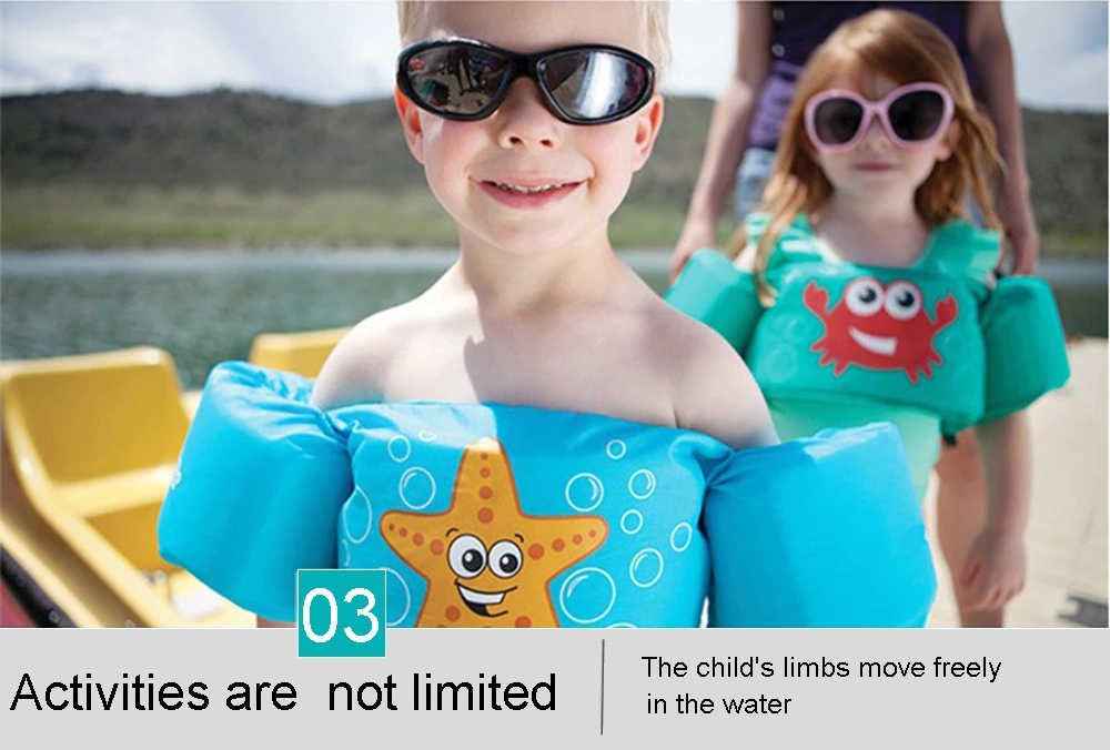 Детские спасательные куртки безопасный защитный спасательный жилет детские купальные костюмы безопасная рука кольцо Inflation без надувания буй спасательные куртки