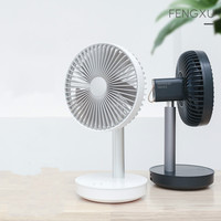2019 new desktop fans USB Cyclic charging countertop fan desktop desktop fan service portable Power Bank ceiling fan N30D