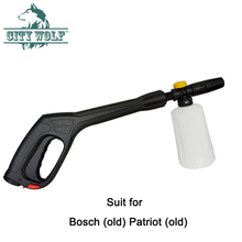 City wolf high pressure washer water gun with snow foam lance for Bosch Patriot Faip car washers