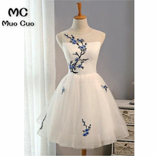 Vintage 2019 Ball Gown Homecoming Dress White Embroidery Gra