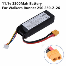 1 2 pcs Lipo Battery 11.1V 2200Mah 3S XT60 Plug For Walkera Runner 250 250-Z-26