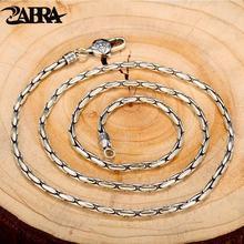 Мужская винтажная цепочка zabra длинная из полированного серебра