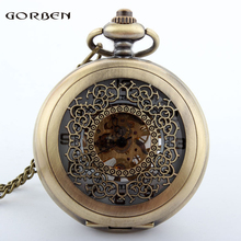 Gorben Antique Bronze Hollow Mens Women Mechanical Watch Vintage Military Pocket Watch Pendant Necklace FOB Chain Unisex Gifts