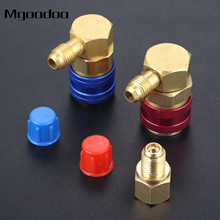 Mgoodoo R12 To R134A AC Manifold Gauge Set Conversion Kit High/Low Side Quick Coupler Connector Brass Adapters 1/2 X 1/4 SAE запчасть rubena r12 tomcat 29 x 2 10