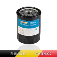 Gasoline Engine Oil Filter Auto Parts Care Engine Replcement For Camry Previa 2 0 2 4