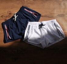New women's Running sports shorts Elastic Waist Side Zipper Pocket