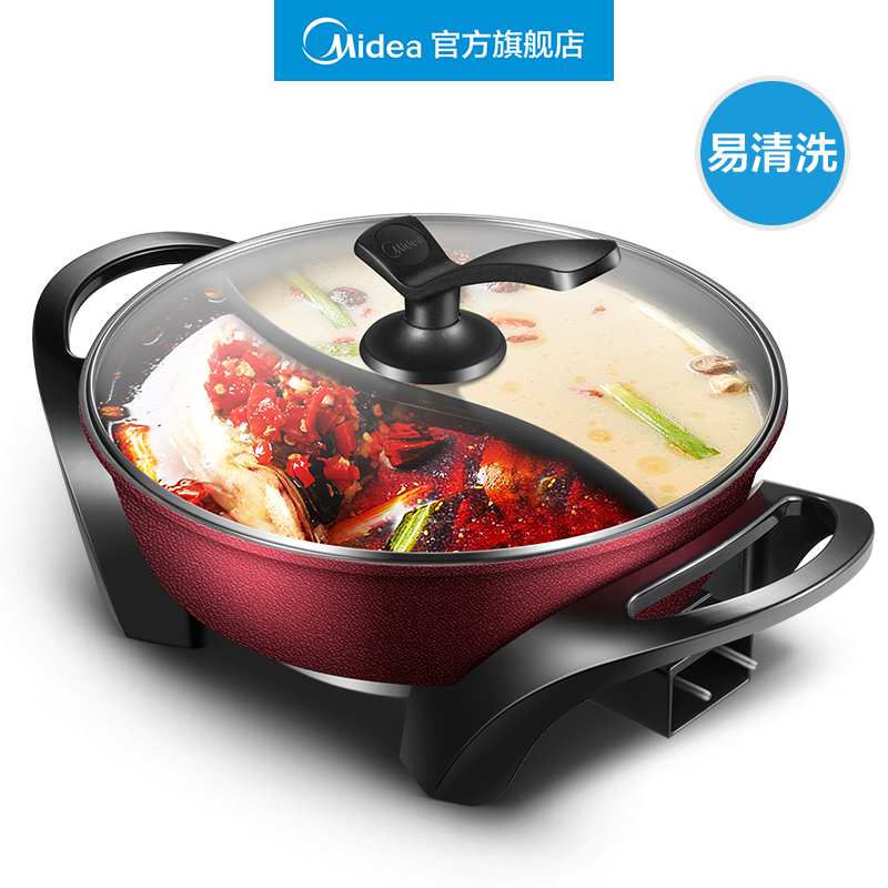 Midea 4.5L Electric Hot Pot Multi-function Electric Cooker 220v household electric pot convenient electric cooker 1l capacity electric skillet multi function steam stew kitchen tool