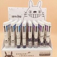 цены на 40Pcs/lot Cartoon Totoro 6 Color Ballpoint Pen Kawaii Ball Pen for Kids Gift Promotion Material Escolar School Supply  в интернет-магазинах